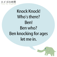 Knock, knock!Who's there?Ben!Ben who?Ben knocking for ages let me in.