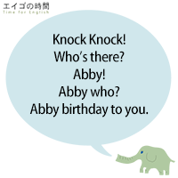 Knock Knock!Who's there?Abby!Abby who?Abby birthday to you.