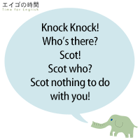 Knock, knock!Who's there?Scot!Scot who?Scot nothing to do with you!
