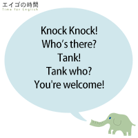 Knock, knock!Who's there?Tank!Tank who?You're welcome!