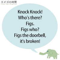 Knock Knock!Who's there?Figs.Figs who?Figs the doorbell, it's broken!
