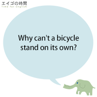 Why can't a bicycle stand on its own?