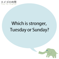 Which is stronger, Tuesday or Sunday?