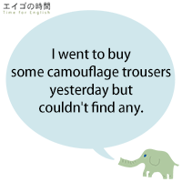 I went to buy some camouflage trousers yesterday but couldn't find any.